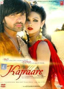Kajraare (2010)