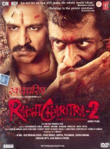 Rakht Charitra 2 (2010)