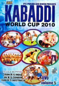 Kabaddi World Cup 2010  Part 5