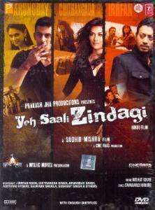Yeh Saali Zindagi (2011)