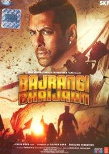 Bajrangi Bhaijaan (2015)