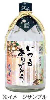 【オリジナルラベル】芋焼酎 蔵の平太 安納芋PREMIUM 30度 720ml