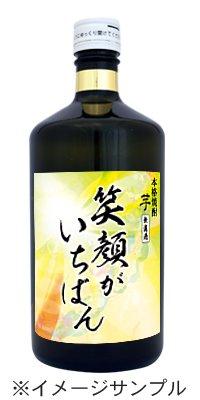 【オリジナルラベル】蔵の平太 生駒の風 25度 720ml
