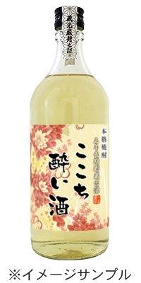 【オリジナルラベル】蔵の平太 麦 五年長期貯蔵古酒 25度 720ml