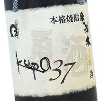 【芋焼酎】蔵の平太 芋 原酒 KURO37 37度 720ml