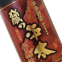 【芋焼酎】蔵の平太 安納芋 25度 720ml