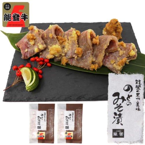 【冷凍】能登牛カルビみそ漬 (100g×2袋)