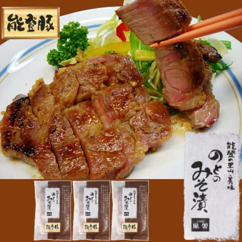 【冷凍】能登豚みそ漬けいしる風味 (100g×3袋)
