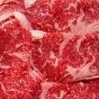 『冷蔵』国産牛交雑種ロース 焼肉用(300g)