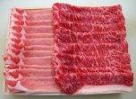 『冷蔵』国産牛交雑種・能登豚しゃぶしゃぶセット(国産牛 300g・能登豚 300g)
