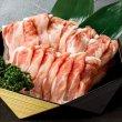 『冷蔵』能登豚αのめぐみロースしゃぶしゃぶ(450g)