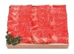 『冷蔵』黒毛和牛ロース 焼肉用(450g)