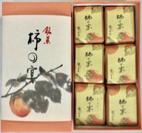 柿の宴:6個化粧箱