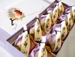 栗の華      10個化粧箱