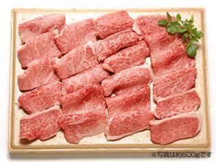 とちぎ和牛焼き肉用(100g)