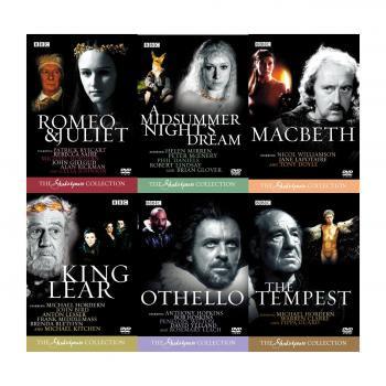 BBCシェイクスピア名作選 第 II 集