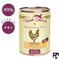 ≪Terra Canis(テラカニス)≫ピュアミート チキン<img class='new_mark_img2' src='https://img.shop-pro.jp/img/new/icons29.gif' style='border:none;display:inline;margin:0px;padding:0px;width:auto;' />