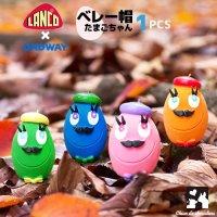 【即納】LANCO(ランコ)×DADWAY コラボ たまごちゃんシリーズ  ベレー帽たまごちゃん 単品