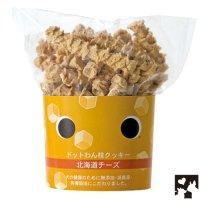 【即納】ドットわん 枝クッキー≪北海道チーズ≫