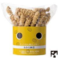 【即納】ドットわん 枝クッキー≪おから納豆≫