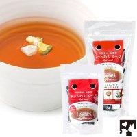 ドットわん スープ