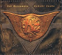 B'z/The 7th Blues(2CD/BOX)