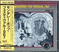 VA/モンタレー・ポップ・フェスティヴァル1967 Vol.5
