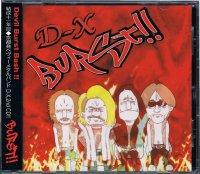 D−X/BURST!!