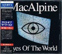 マカパイン/アイズ・オブ・ザ・ワールド