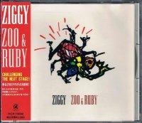 ZIGGY/ZOO & RUBY(ジャケ難)