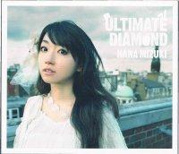 水樹奈々/ULTIMATE DIAMOND
