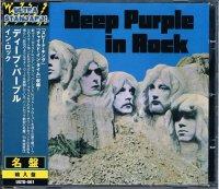 ディープ・パープル/イン・ロック (25th Anniversary Edition)