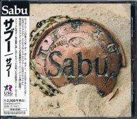 サブー/SABU