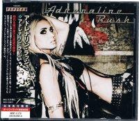 アドレナリン・ラッシュ/ADRENALINE RUSH