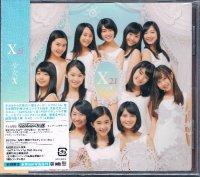 X21/少女X(初回限定40P写真集付)