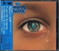 プレイング・マンティス/ア・クライ・フォー・ザ・ニュー・ワールド(初回盤)