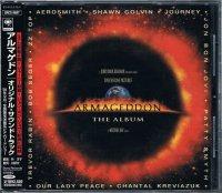 アルマゲドン オリジナル・サウンドトラック