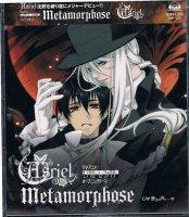 Asriel/Metamorphose(アニメ「モノクローム・ファクター」OP)