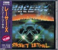 レーサーX/ストリート・リーサル