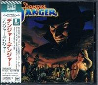 デンジャー・デンジャー/DANGER DANGER(BSCD2)