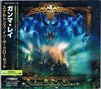 ガンマ・レイ/スケルトンズ・イン・ザ・クローゼット(2CD)