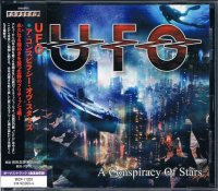 UFO/ア・コンスピラシー・オヴ・スターズ