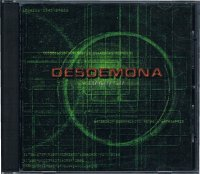 DESDEMONA/STAGNACJA