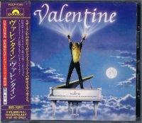 ヴァレンタイン/VALENTINE