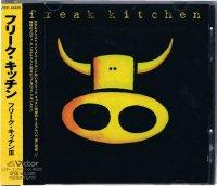 FREAK KITCHEN/フリーク・キッチン III