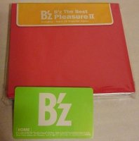 B'z/B'z The Best Pleasure II