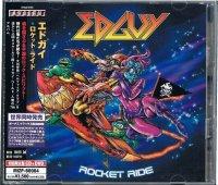 エドガイ/ロケット・ライド(初回CD+DVD)
