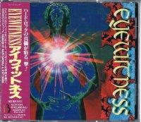 アイウィットネス/EYWITNESS