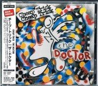 チープ・トリック/ザ・ドクター
