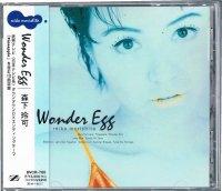 森下玲可/Wonder Egg